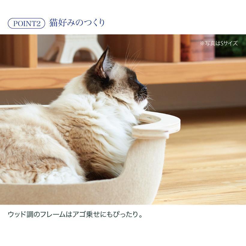 (OFT) フェルトキャットベッド L ( ペット ベッド ハウス おしゃれ 木 ウッド インテリア かわいい フェルト 猫 ネコ ねこ )|ip-plus|05