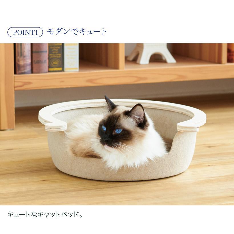 (OFT) フェルトキャットベッド S ( ペット ベッド ハウス おしゃれ 木 ウッド インテリア かわいい フェルト 猫 ネコ ねこ )|ip-plus|03