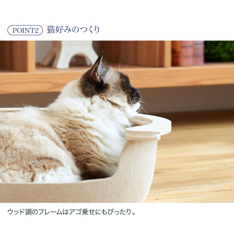 (OFT) フェルトキャットベッド S ( ペット ベッド ハウス おしゃれ 木 ウッド インテリア かわいい フェルト 猫 ネコ ねこ )|ip-plus|05