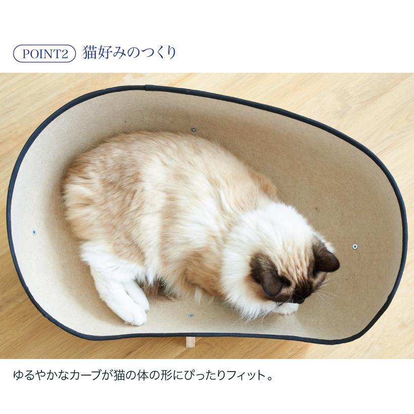 (OFT) フェルトキャットソファ (ペット ソファ おしゃれ ウッド インテリア かわいい フェルト 猫 ネコ ねこ )|ip-plus|06
