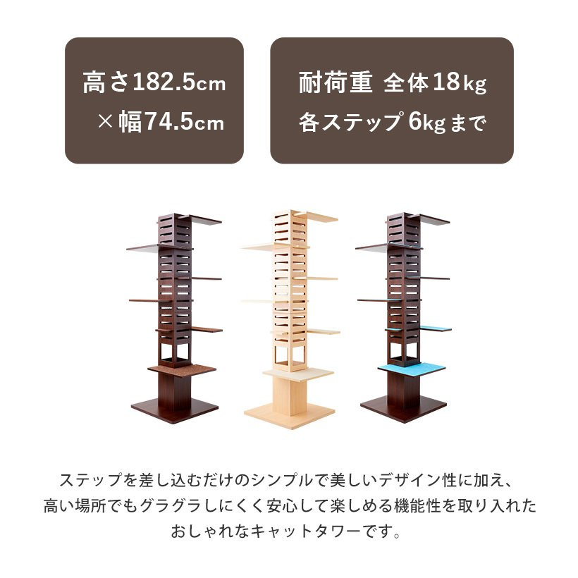 (OFT) 据え置き型キャットタワー necobacoT(ネコバコ T) 【送料無料(北海道・E沖縄・離島等除く)】 (猫 ねこ ネコタワー スリム シンプル 多頭 おしゃれ 木製)|ip-plus|02