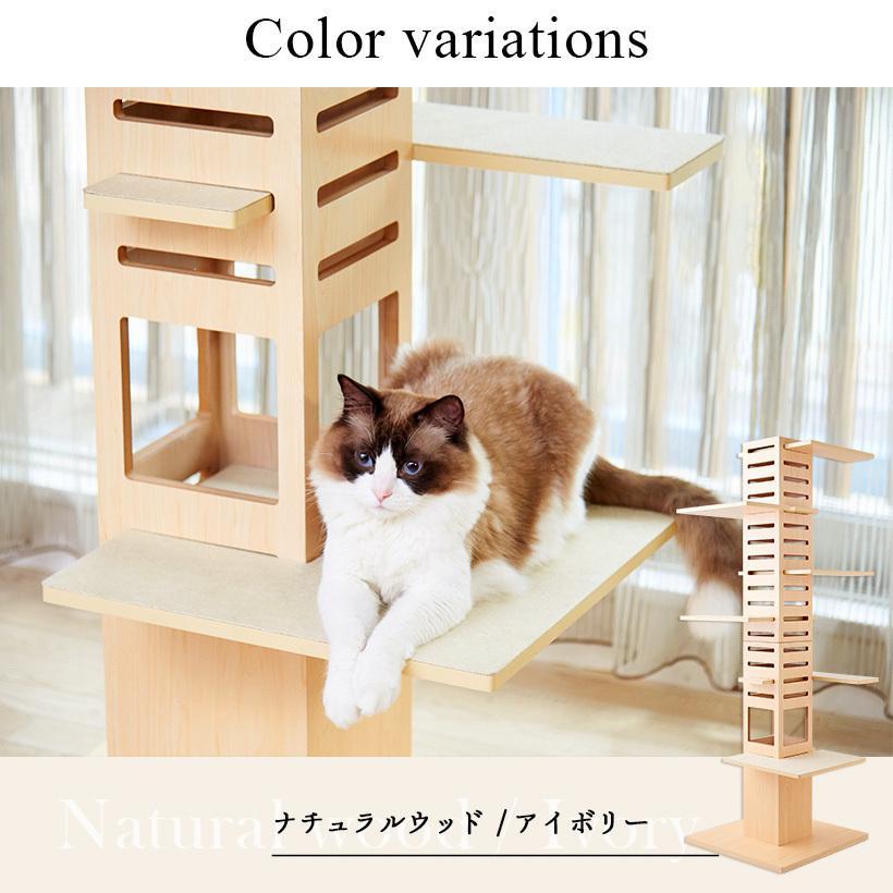 (OFT) 据え置き型キャットタワー necobacoT(ネコバコ T) 【送料無料(北海道・E沖縄・離島等除く)】 (猫 ねこ ネコタワー スリム シンプル 多頭 おしゃれ 木製)|ip-plus|15