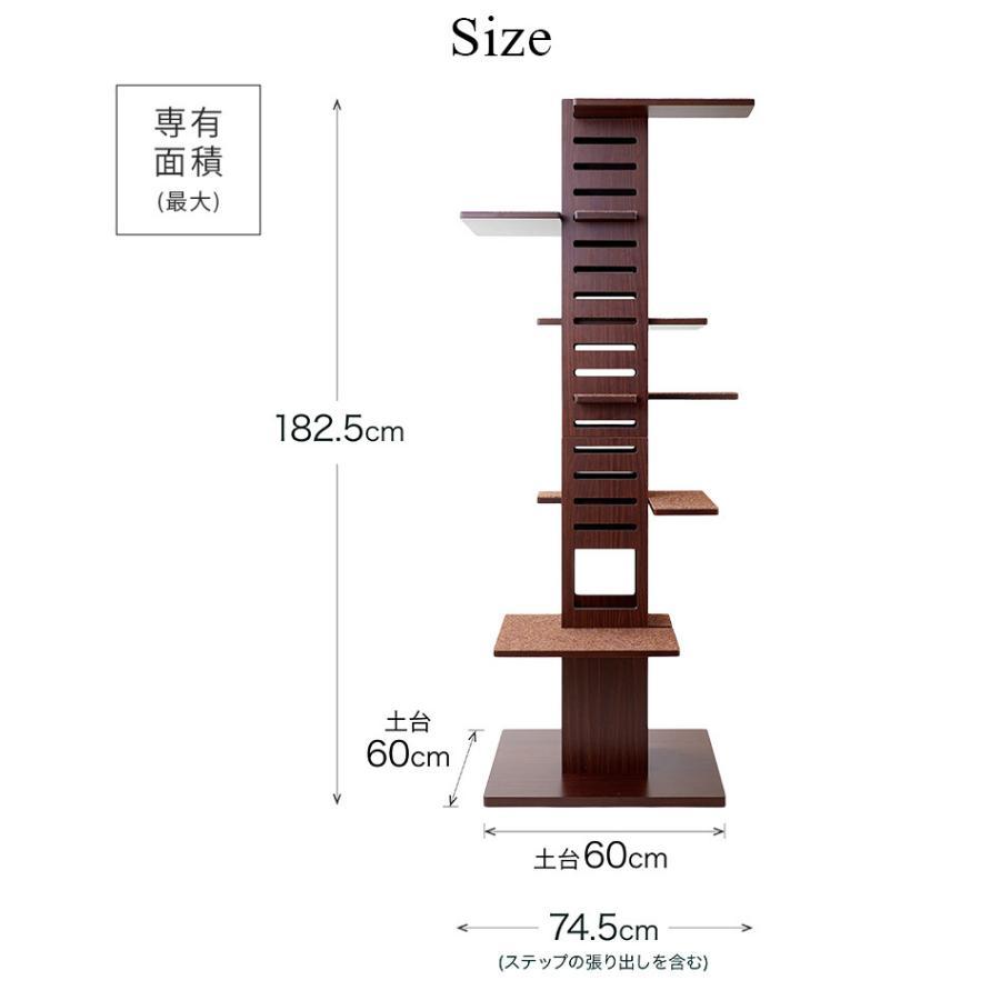 (OFT) 据え置き型キャットタワー necobacoT(ネコバコ T) 【送料無料(北海道・E沖縄・離島等除く)】 (猫 ねこ ネコタワー スリム シンプル 多頭 おしゃれ 木製)|ip-plus|18