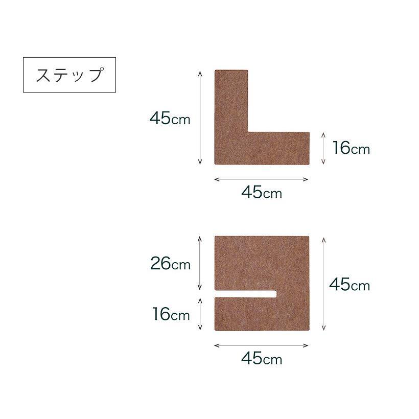(OFT) 据え置き型キャットタワー necobacoT(ネコバコ T) 【送料無料(北海道・E沖縄・離島等除く)】 (猫 ねこ ネコタワー スリム シンプル 多頭 おしゃれ 木製)|ip-plus|19