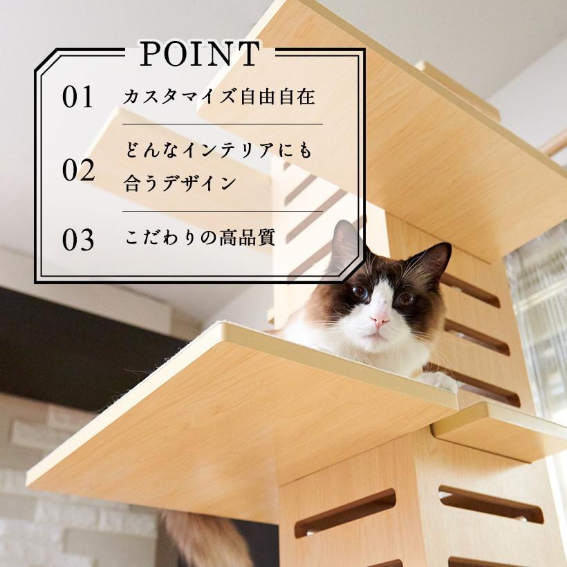 (OFT) 据え置き型キャットタワー necobacoT(ネコバコ T) 【送料無料(北海道・E沖縄・離島等除く)】 (猫 ねこ ネコタワー スリム シンプル 多頭 おしゃれ 木製)|ip-plus|03