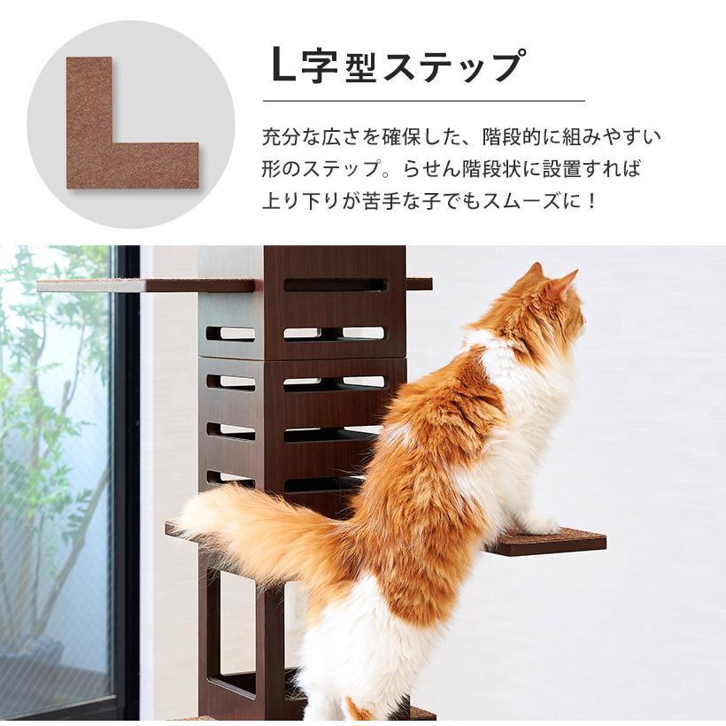 (OFT) 据え置き型キャットタワー necobacoT(ネコバコ T) 【送料無料(北海道・E沖縄・離島等除く)】 (猫 ねこ ネコタワー スリム シンプル 多頭 おしゃれ 木製)|ip-plus|05