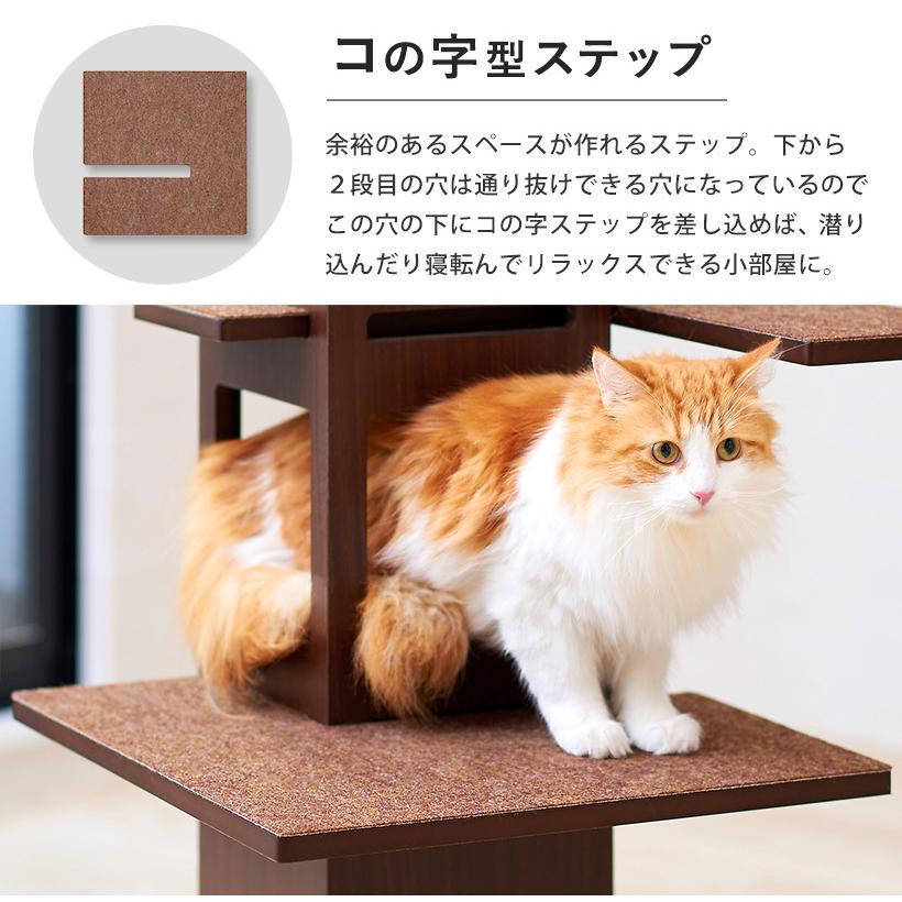 (OFT) 据え置き型キャットタワー necobacoT(ネコバコ T) 【送料無料(北海道・E沖縄・離島等除く)】 (猫 ねこ ネコタワー スリム シンプル 多頭 おしゃれ 木製)|ip-plus|06