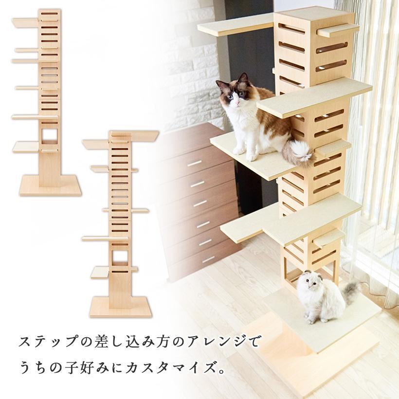 (OFT) 据え置き型キャットタワー necobacoT(ネコバコ T) 【送料無料(北海道・E沖縄・離島等除く)】 (猫 ねこ ネコタワー スリム シンプル 多頭 おしゃれ 木製)|ip-plus|07