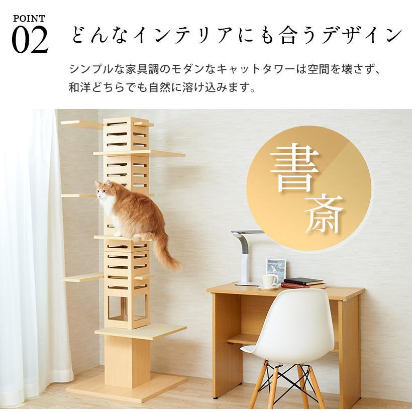 (OFT) 据え置き型キャットタワー necobacoT(ネコバコ T) 【送料無料(北海道・E沖縄・離島等除く)】 (猫 ねこ ネコタワー スリム シンプル 多頭 おしゃれ 木製)|ip-plus|08