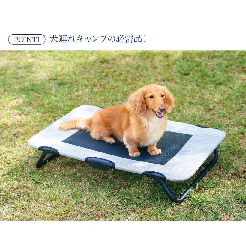 (OFT) ライフスタイルペットコット S (おすすめ おしゃれ ランキング 折りたたみ メッシュ 人気 ペット 犬 イヌ キャンプ アウトドア ベッド) ip-plus 03