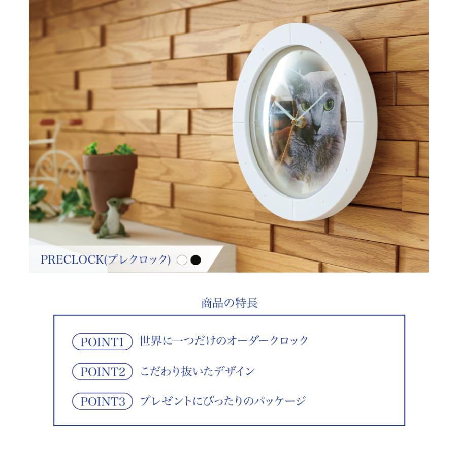 (OFT) PRECLOCK プレクロック (ランキング おすすめ 時計 写真 オーダーメイド おしゃれ 壁掛け 写真入り 壁掛け時計 ペット)|ip-plus|02