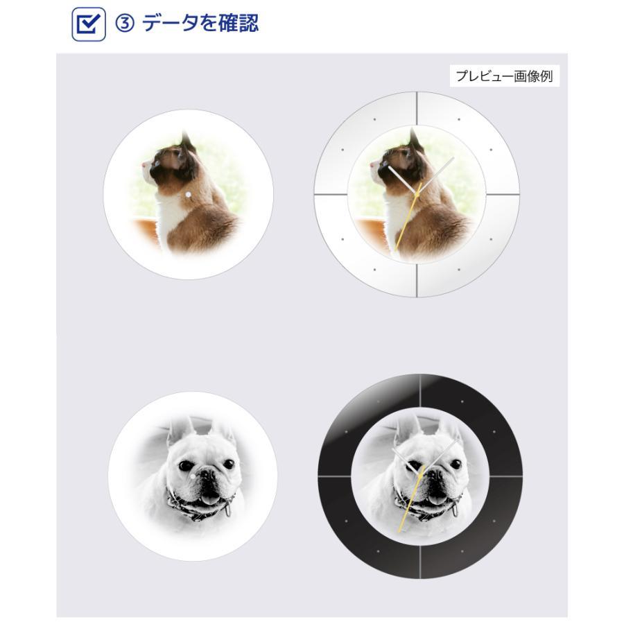 (OFT) PRECLOCK プレクロック (ランキング おすすめ 時計 写真 オーダーメイド おしゃれ 壁掛け 写真入り 壁掛け時計 ペット)|ip-plus|18