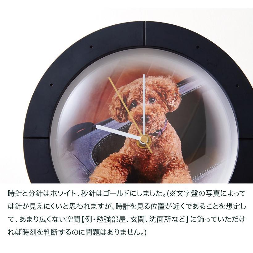 (OFT) PRECLOCK プレクロック (ランキング おすすめ 時計 写真 オーダーメイド おしゃれ 壁掛け 写真入り 壁掛け時計 ペット)|ip-plus|05