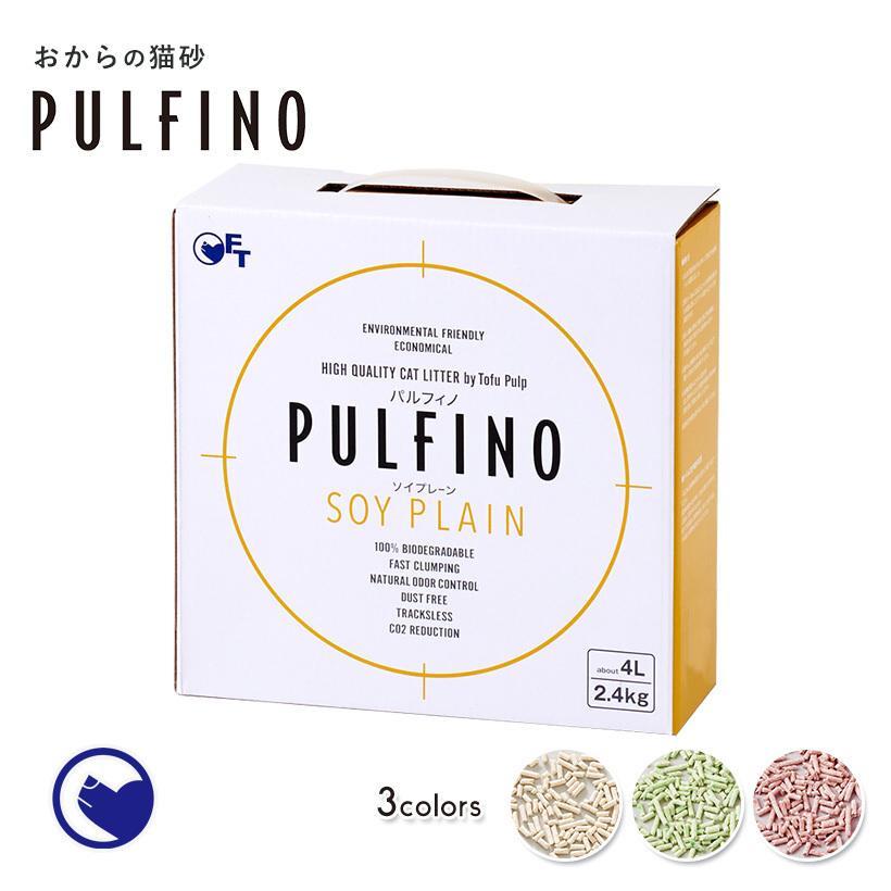 (OFT) PULFINO/パルフィノ おからの猫砂 ソイプレーン/ソイグリーン/ソイピーチ (サークルゼロ とうふ おから 固まる ネコ砂 ねこ砂 消臭 植物由来 おすすめ)|ip-plus