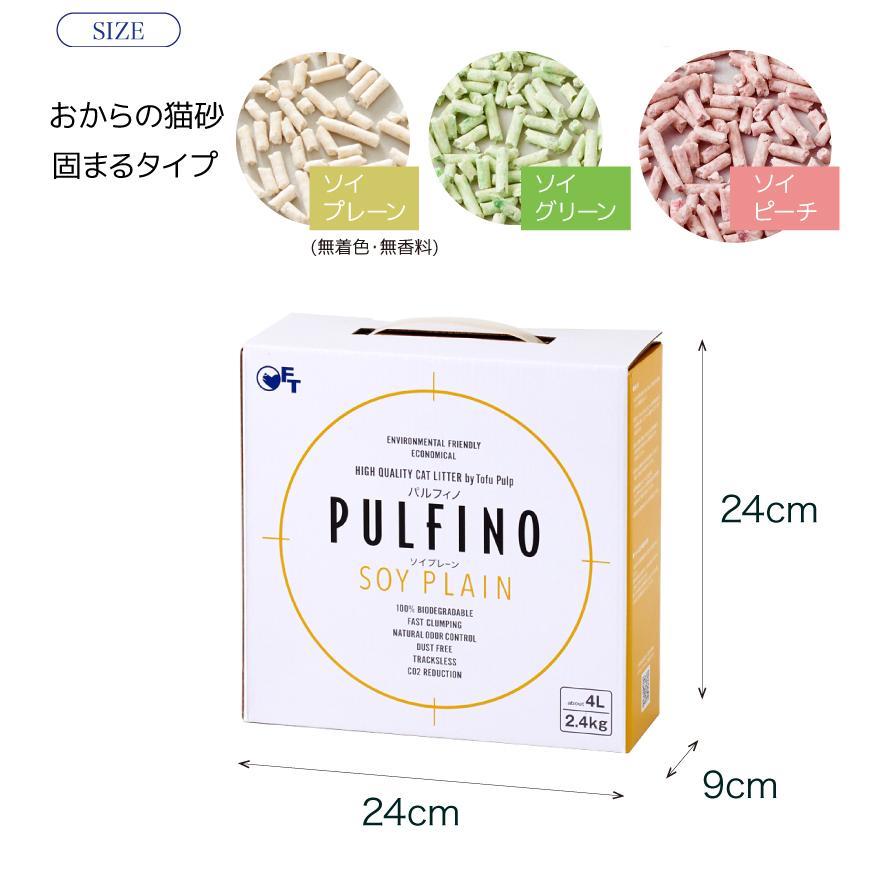(OFT) PULFINO/パルフィノ おからの猫砂 ソイプレーン/ソイグリーン/ソイピーチ (サークルゼロ とうふ おから 固まる ネコ砂 ねこ砂 消臭 植物由来 おすすめ)|ip-plus|16