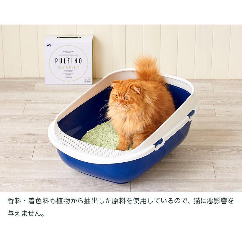 (OFT) PULFINO/パルフィノ おからの猫砂 ソイプレーン/ソイグリーン/ソイピーチ (サークルゼロ とうふ おから 固まる ネコ砂 ねこ砂 消臭 植物由来 おすすめ)|ip-plus|07