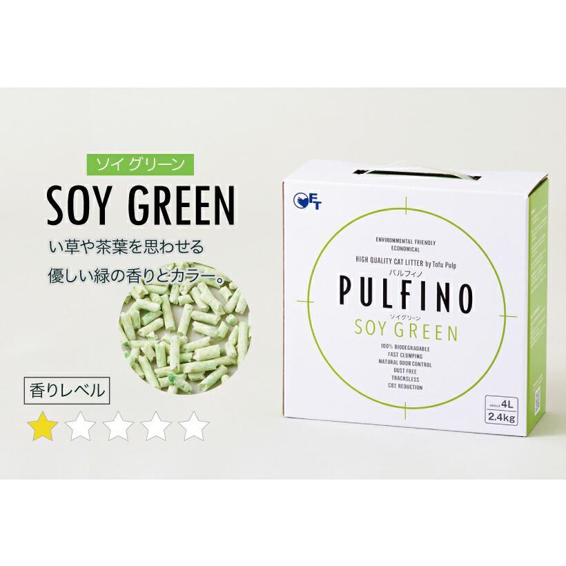 (OFT) PULFINO/パルフィノ おからの猫砂 ソイプレーン/ソイグリーン/ソイピーチ (サークルゼロ とうふ おから 固まる ネコ砂 ねこ砂 消臭 植物由来 おすすめ)|ip-plus|09
