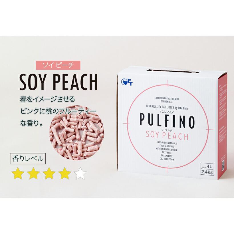 (OFT) PULFINO/パルフィノ おからの猫砂 ソイプレーン/ソイグリーン/ソイピーチ (サークルゼロ とうふ おから 固まる ネコ砂 ねこ砂 消臭 植物由来 おすすめ)|ip-plus|10