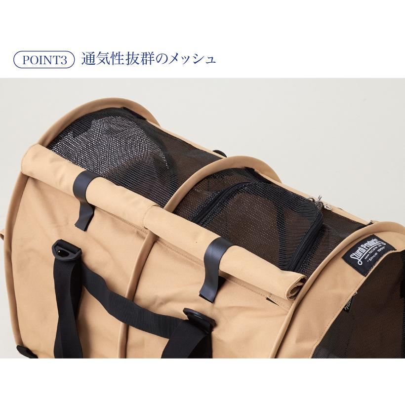 (OFT) Sturdi ペットキャリーpro 2.0 XLサイズ (おしゃれ ブランド ランキング うさぎ キャンプ アウトドア 折り畳み ポータブル 犬 猫 旅行 ショルダー)|ip-plus|12