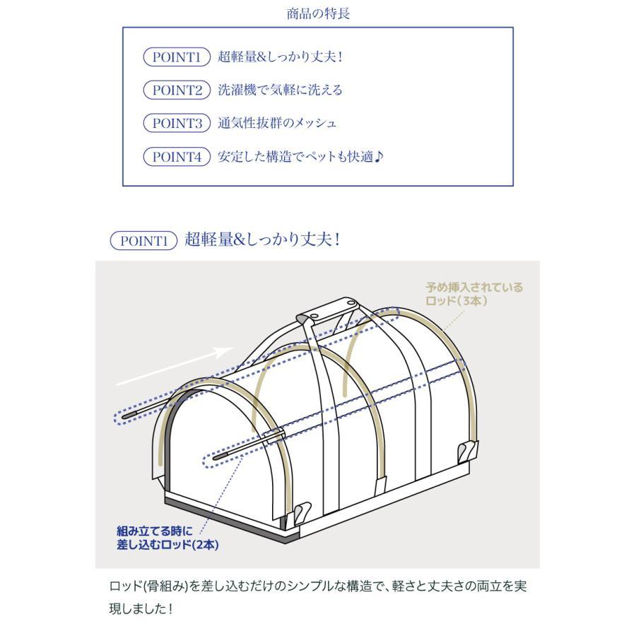 (OFT) Sturdi ペットキャリーpro 2.0 XLサイズ (おしゃれ ブランド ランキング うさぎ キャンプ アウトドア 折り畳み ポータブル 犬 猫 旅行 ショルダー)|ip-plus|06