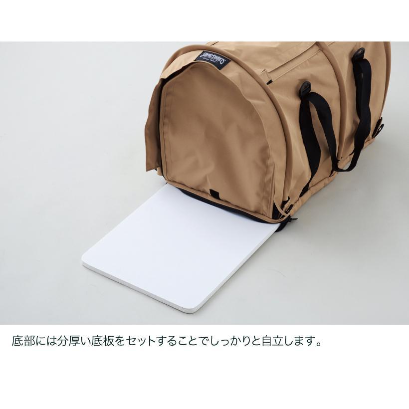 (OFT) Sturdi ペットキャリーpro 2.0 XLサイズ (おしゃれ ブランド ランキング うさぎ キャンプ アウトドア 折り畳み ポータブル 犬 猫 旅行 ショルダー)|ip-plus|09