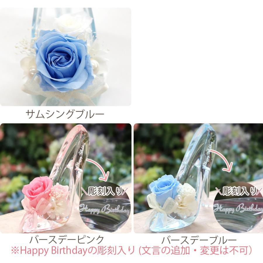 結婚祝い プリザーブドフラワー 誕生日 プレゼント ギフト プリザーブド フラワー ガラスの靴 結婚祝い お祝い プロポーズ 花 送料無料 シンデレラ プレミアム|ipfa|12