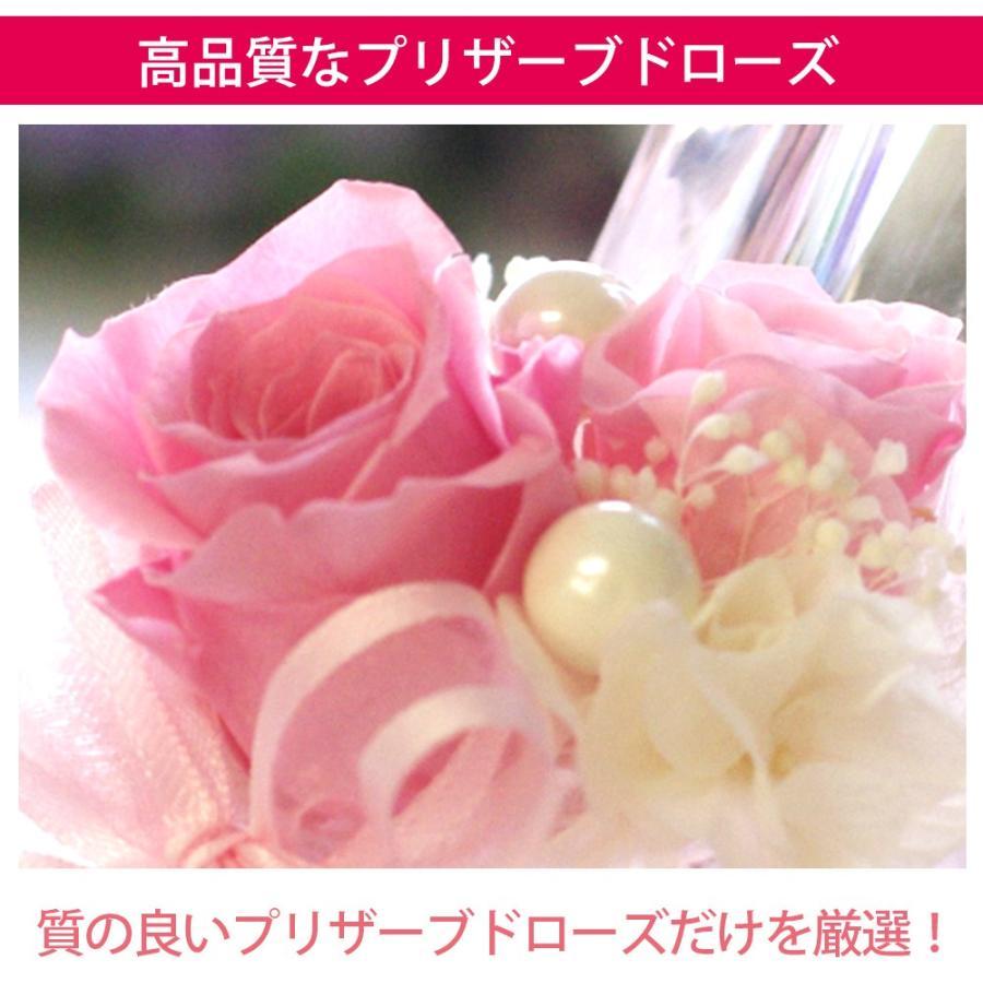 結婚祝い プリザーブドフラワー 誕生日 プレゼント ギフト プリザーブド フラワー ガラスの靴 結婚祝い お祝い プロポーズ 花 送料無料 シンデレラ プレミアム|ipfa|15