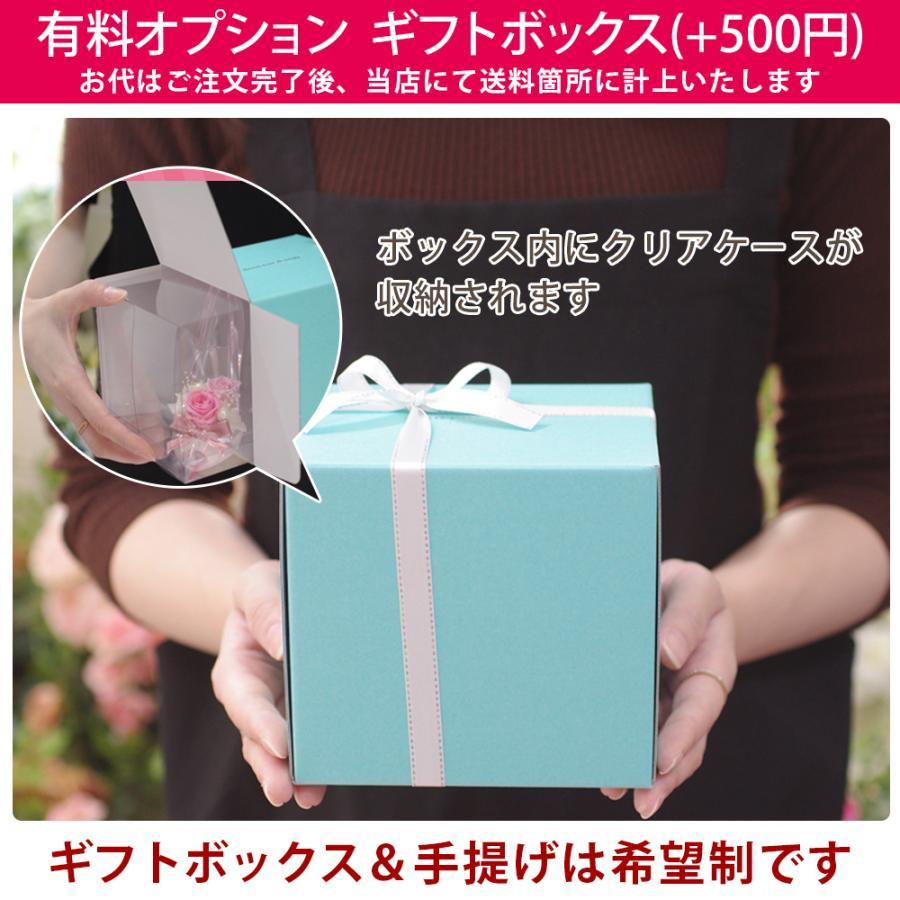 結婚祝い プリザーブドフラワー 誕生日 プレゼント ギフト プリザーブド フラワー ガラスの靴 結婚祝い お祝い プロポーズ 花 送料無料 シンデレラ プレミアム|ipfa|08