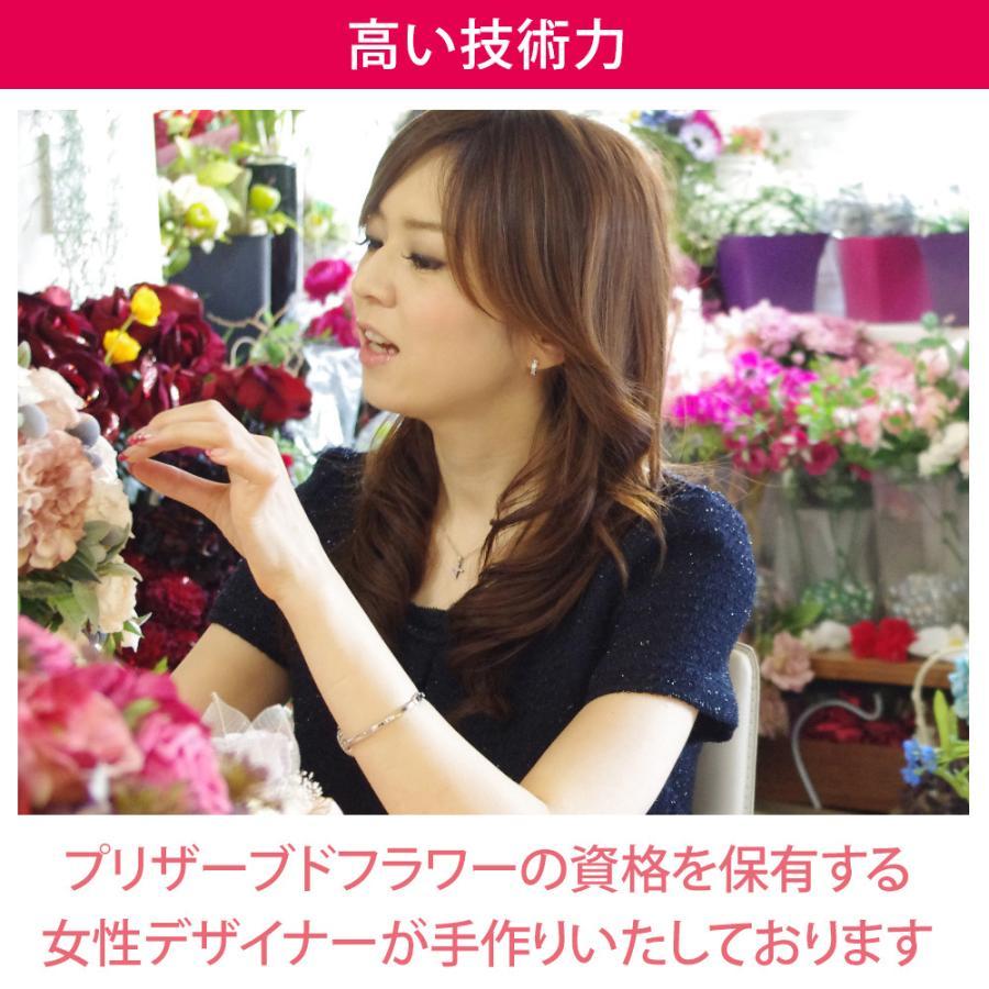 12 Petal Leaf Dome S//G