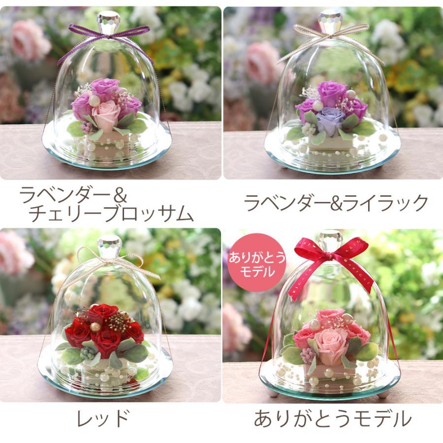 結婚祝い プリザーブドフラワー ギフト プリザーブド フラワー 誕生日 プレゼント 贈り物 結婚祝い お祝い 花 ハロウィン 送料無料 ガラスドーム エレガンス|ipfa|10