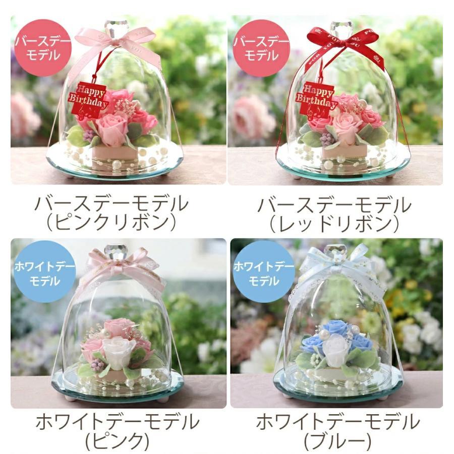 結婚祝い プリザーブドフラワー ギフト プリザーブド フラワー 誕生日 プレゼント 贈り物 結婚祝い お祝い 花 ハロウィン 送料無料 ガラスドーム エレガンス|ipfa|11