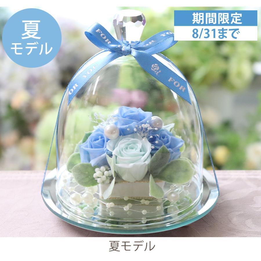 結婚祝い プリザーブドフラワー ギフト プリザーブド フラワー 誕生日 プレゼント 贈り物 結婚祝い お祝い 花 ハロウィン 送料無料 ガラスドーム エレガンス|ipfa|12