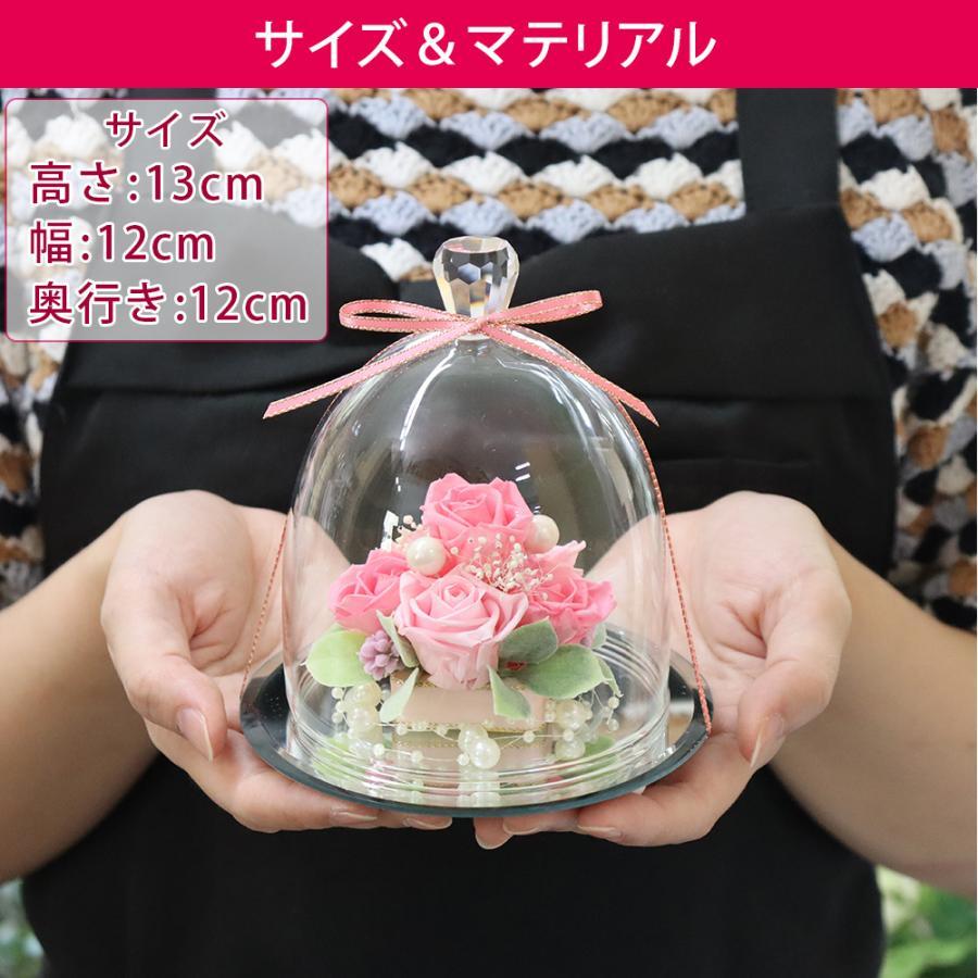 結婚祝い プリザーブドフラワー ギフト プリザーブド フラワー 誕生日 プレゼント 贈り物 結婚祝い お祝い 花 ハロウィン 送料無料 ガラスドーム エレガンス|ipfa|13