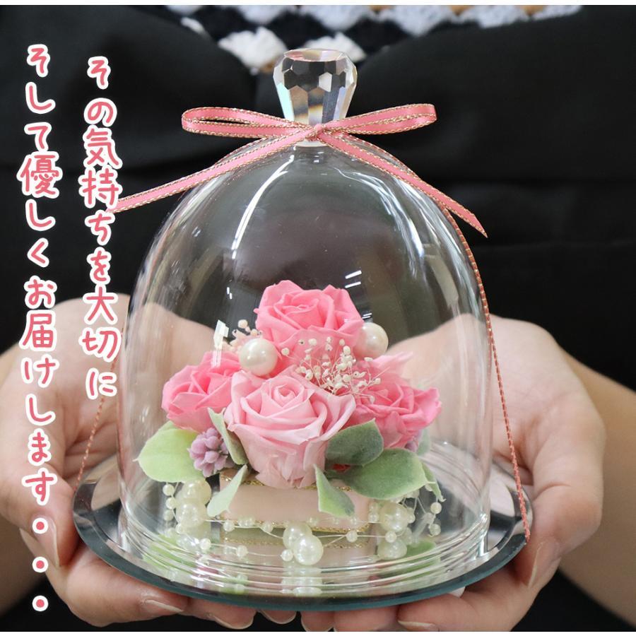 結婚祝い プリザーブドフラワー ギフト プリザーブド フラワー 誕生日 プレゼント 贈り物 結婚祝い お祝い 花 ハロウィン 送料無料 ガラスドーム エレガンス|ipfa|17