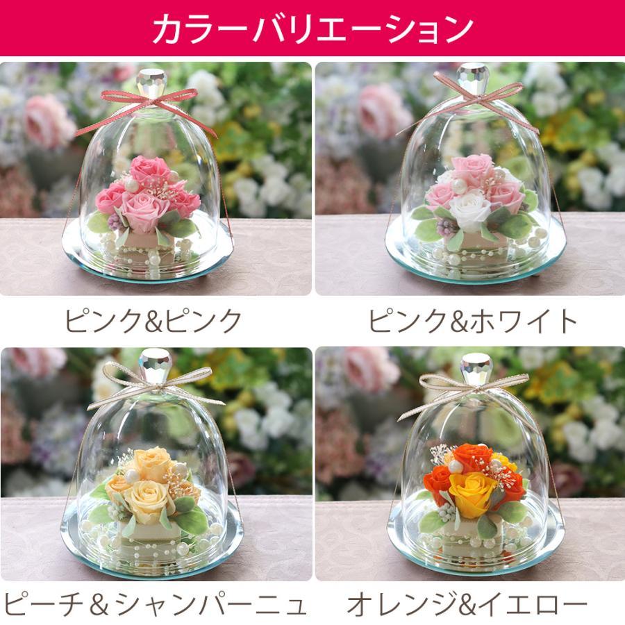 結婚祝い プリザーブドフラワー ギフト プリザーブド フラワー 誕生日 プレゼント 贈り物 結婚祝い お祝い 花 ハロウィン 送料無料 ガラスドーム エレガンス|ipfa|09