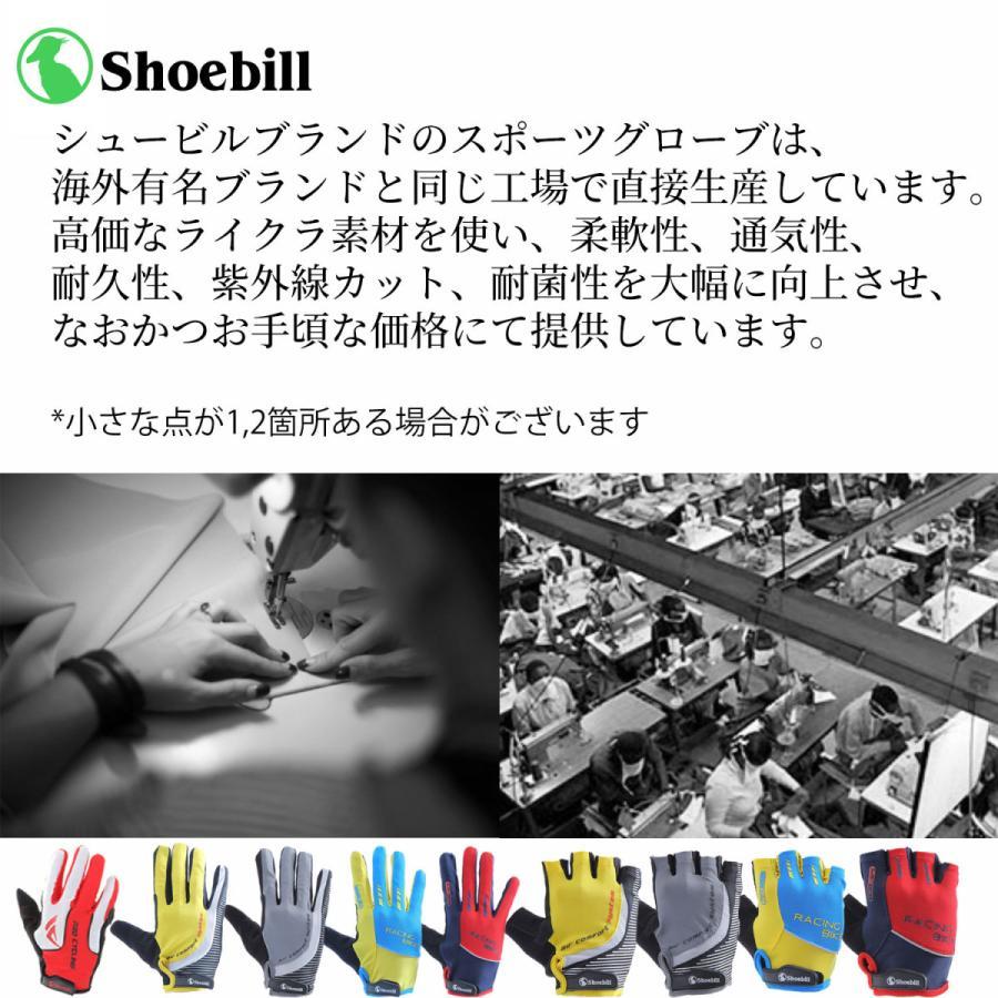 サイクルグローブ  自転車 グローブ サイクリンググローブ 夏 指切り 指ぬき 半指 指なし 手袋  登山グローブ メッシュ  おしゃれ|iphone-smart|11