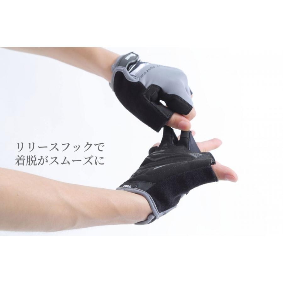 サイクルグローブ  自転車 グローブ サイクリンググローブ 夏 指切り 指ぬき 半指 指なし 手袋  登山グローブ メッシュ  おしゃれ|iphone-smart|05