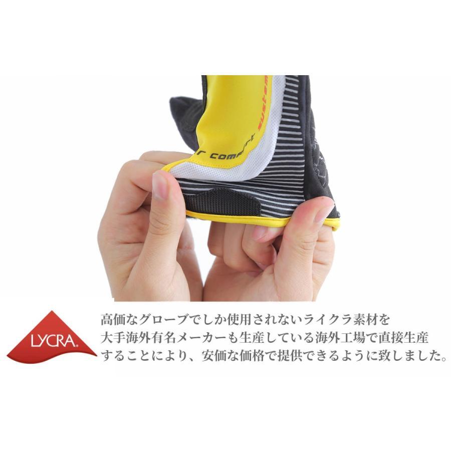 サイクルグローブ  自転車 グローブ サイクリンググローブ 夏 指切り 指ぬき 半指 指なし 手袋  登山グローブ メッシュ  おしゃれ|iphone-smart|06