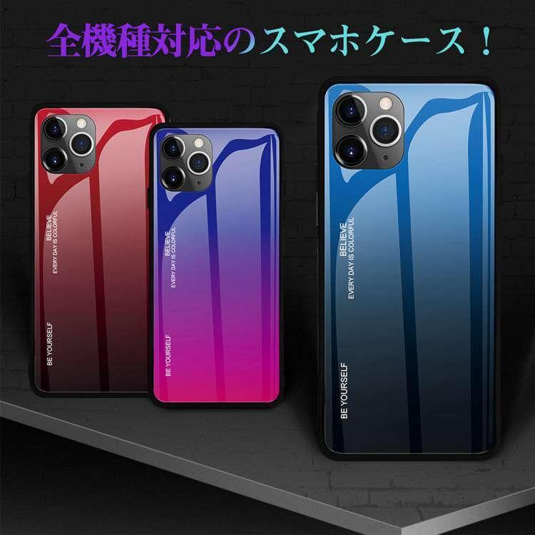 アイフォンケース グラデーション iPhone SE第二世代 iPhone7 8 7Plus 8Plus iPhone11 11Pro 11Pro Maxケース X XS XS Max XR 保護 iphonetecyougata11 02