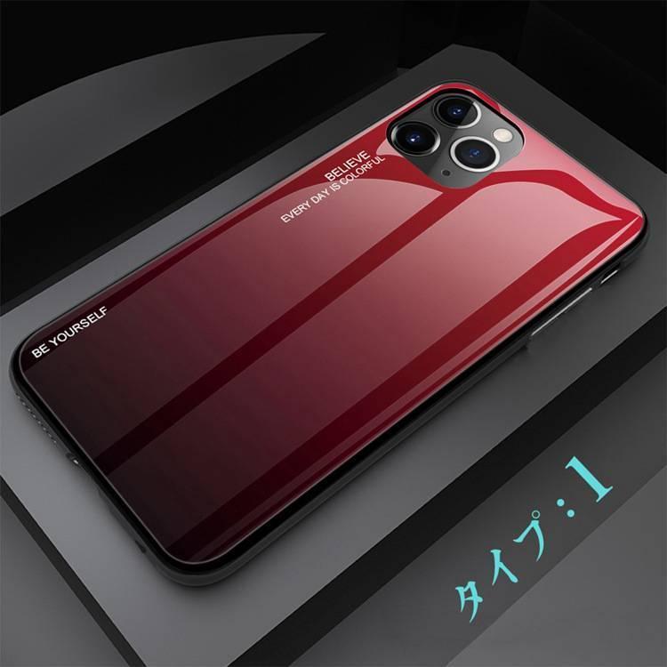 アイフォンケース グラデーション iPhone SE第二世代 iPhone7 8 7Plus 8Plus iPhone11 11Pro 11Pro Maxケース X XS XS Max XR 保護 iphonetecyougata11 12