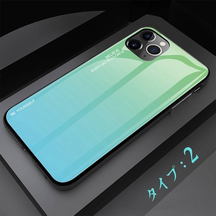 アイフォンケース グラデーション iPhone SE第二世代 iPhone7 8 7Plus 8Plus iPhone11 11Pro 11Pro Maxケース X XS XS Max XR 保護 iphonetecyougata11 13