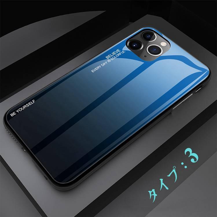 アイフォンケース グラデーション iPhone SE第二世代 iPhone7 8 7Plus 8Plus iPhone11 11Pro 11Pro Maxケース X XS XS Max XR 保護 iphonetecyougata11 14