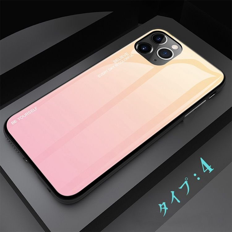 アイフォンケース グラデーション iPhone SE第二世代 iPhone7 8 7Plus 8Plus iPhone11 11Pro 11Pro Maxケース X XS XS Max XR 保護 iphonetecyougata11 15