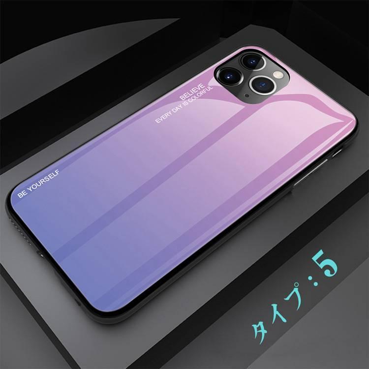 アイフォンケース グラデーション iPhone SE第二世代 iPhone7 8 7Plus 8Plus iPhone11 11Pro 11Pro Maxケース X XS XS Max XR 保護 iphonetecyougata11 16