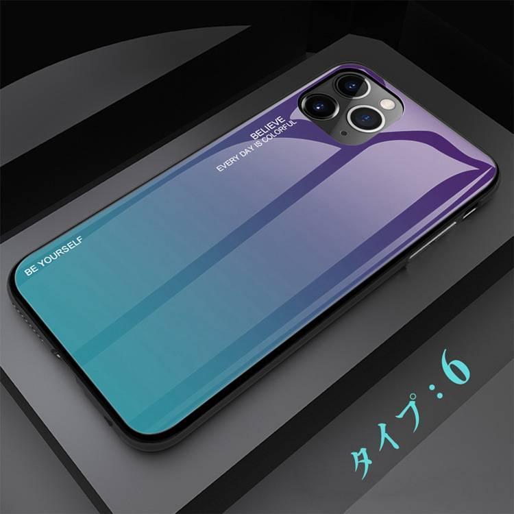 アイフォンケース グラデーション iPhone SE第二世代 iPhone7 8 7Plus 8Plus iPhone11 11Pro 11Pro Maxケース X XS XS Max XR 保護 iphonetecyougata11 17