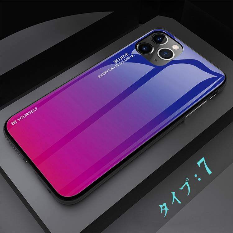 アイフォンケース グラデーション iPhone SE第二世代 iPhone7 8 7Plus 8Plus iPhone11 11Pro 11Pro Maxケース X XS XS Max XR 保護 iphonetecyougata11 18