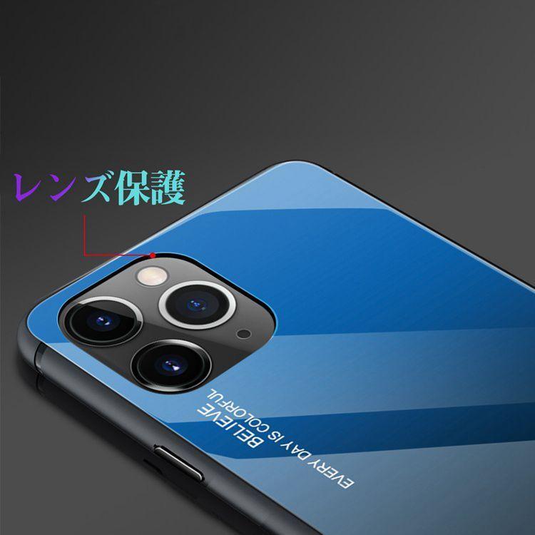 アイフォンケース グラデーション iPhone SE第二世代 iPhone7 8 7Plus 8Plus iPhone11 11Pro 11Pro Maxケース X XS XS Max XR 保護 iphonetecyougata11 06