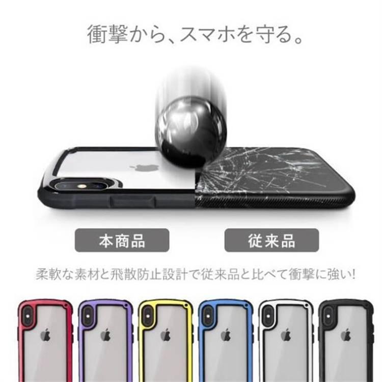 アイフォンケース クリア iPhone SE2 第2世代 iPhone XS Max お揃い iPhone11 11Pro 11Pro Max iPhone7 8カバー ランキング 手触り iphonetecyougata11 03