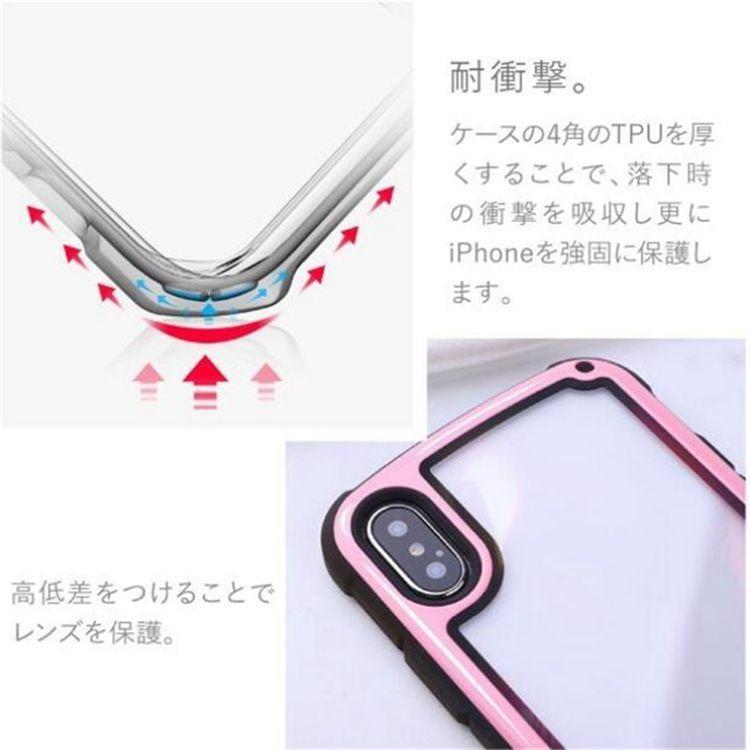 アイフォンケース クリア iPhone SE2 第2世代 iPhone XS Max お揃い iPhone11 11Pro 11Pro Max iPhone7 8カバー ランキング 手触り iphonetecyougata11 07