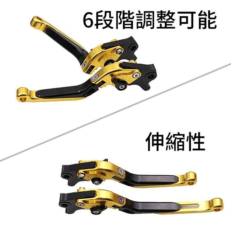 ブレーキレバー スズキ 鈴木 Suzuki GSX-R600 2011-2019 Suzuki GSX-S1000/F/ABS gsxs1000 gsx-s1000 2 6段階調整可能 クラッチ セット オフロード 可倒式レバー iphonetecyougata11 02
